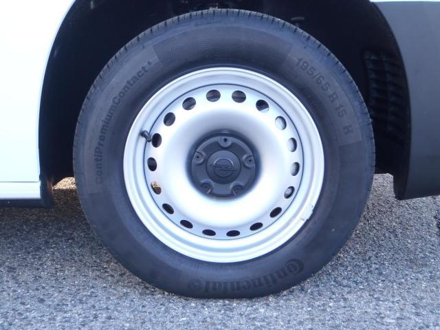 Opel Combo E VAN Selection L1H1 1.5 CDTI